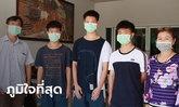 เปิดใจครอบครัวว่าที่คุณหมอแฝดสาม แม่เผยกว่าจะมีลูก 3 คนนี้ต้องพึ่งวิทยาการแพทย์