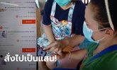คุณย่าแทบช็อก! หลานสาวเอามือถือไปเล่น กดสั่งของในแอปฯ รัวๆ เป็นเงินร่วมแสน