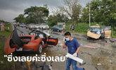 """ดับ 3 ศพ! รถสปอร์ต BMW ฝ่าฝนพุ่งชนเก๋ง ไลฟ์สุดท้ายสาวนั่งข้างๆ บอก """"ซิ่งเลยค่ะ"""""""