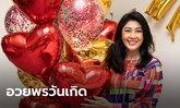 ยิ่งลักษณ์ โพสต์ฉลองวันเกิด อวยพรคนไทยผ่านพ้นพิษเศรษฐกิจ-โรคภัยไข้เจ็บ