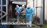 โควิดวันนี้ ติดเชื้อเพิ่ม 14,260 ราย เสียชีวิต 119 ราย ยอดป่วยใหม่นอกเรือนจำนิวไฮ