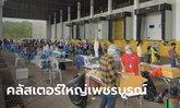 คลัสเตอร์สหฟาร์ม คนงานติดโควิด 3,481 ราย ชาวบ้านชุมชนข้างเคียงอีก 80 ราย