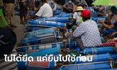 ทหารเมียนมายึดถังออกซิเจน ที่องค์กรการกุศลนำเข้าจากไทย อ้างเอาไปใช้ที่เร่งด่วนก่อน