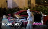 โชเฟอร์แท็กซี่ติดโควิด ไม่กล้าเข้าบ้าน กักตัวในรถ-ค่ำไหนนอนนั่น จนอาการทรุดอยู่ใต้ทางด่วน