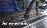 ระเบิด 2 ครั้งซ้อน หน้าศูนย์สิริกิติ์ ระหว่างคาร์ม็อบเคลื่อนผ่าน บาดเจ็บ 4 ราย