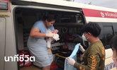 กู้ภัยรับสาวท้องแก่ไป รพ. แต่ไม่ทัน ต้องจอดทำคลอดบนรถ งานนี้ไม่พลาดจดเลขทะเบียน