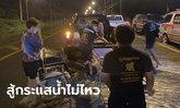 หนุ่มลพบุรีขี่มอเตอร์ไซค์ฝ่าน้ำท่วม ถูกน้ำพัดตกถนน กู้ภัยเข้าช่วยชีวิตไว้ทัน