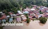 กรมอุตุฯ เผย สถานการณ์ฝนไม่เหมือนปี 54 ผู้เชี่ยวชาญยันตรงกัน น้ำท่วมไม่ซ้ำรอย 10 ปีก่อน