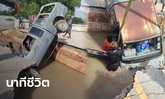 สุดสลด สามชีวิตขับรถพายายไป รพ. เจอสะพานขาด รถทิ่มตก น้ำพัดแม่หาย-ยายดับคารถ
