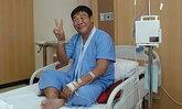 หาม เต๋อ เชิญยิ้ม ส่งโรงพยาบาล