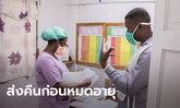 เฮติ เตรียมคืนวัคซีนโมเดอร์นาหลายแสนโดสก่อนหมดอายุ เพราะฉีดไม่ทัน