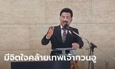 """ศรัณย์วุฒิ ปัดมีปัญหากับเพื่อไทย แต่ข้องใจ """"ปีศาจในห้องแอร์"""" เจรจาร่วมสังกัดใหม่ 3 พรรค"""