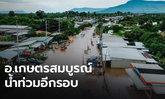 """""""คมปาซุ"""" ขยายวงถล่ม ชัยภูมิน้ำท่วมหลายจุด เฉพาะ อ.เกษตรสมบูรณ์อ่วมอีก"""
