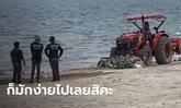 ฝรั่งอึ้ง โรงแรมดังชะอำ ใช้แทรกเตอร์ขุดทรายริมหาดกลบขยะลงหลุม ชาวเน็ตด่ายับ มักง่าย!