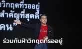 """เพื่อไทยเปิดตัว """"หมอเลี้ยบ"""" นั่ง ผอ.พรรค คนใหม่ ลั่นขอสานฝันเมื่อ 20 ปีก่อนอีกครั้ง"""