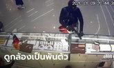 ตร.เผย ดูวงจรปิดกว่า 1,000 ตัว 9 จังหวัด ล่าโจรปล้นทองลพบุรี เตรียมประชุมออกหมายจับ