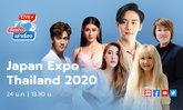 """เรียงข่าวเล่าเรื่อง 24 ม.ค. 2563 พบกับ """"กุ้ง ศรุดา"""" ถึงแฟชั่นโชว์ในงาน JAPAN EXPO THAILAND 2020"""