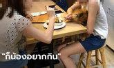 จวกยับ สาวเข้าร้านของหวานชื่อดัง เอาช้อนตักบิงซูให้หมากิน พนักงานเตือนยังเถียง