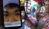 หัวอกแม่! ทำได้เพียงเฝ้าดูลูกชายเรียนอยู่ที่จีนผ่านวิดีโอคอล ภาวนาให้พ้นวิกฤตไวรัสโคโรนา