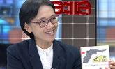 """เปิดใจ """"ดร.สุภาภรณ์"""" ผู้ค้นพบไวรัสโคโรนา เผยเส้นทางตรวจพบเชื้อก่อนจีนประกาศ"""