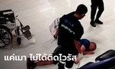 วอนหยุดแชร์! ผอ.สุวรรณภูมิ ยืนยันภาพชายจีนล้มตึงที่สนามบิน แค่เมาหลับตกเก้าอี้