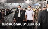 """""""อนุทิน"""" เผยยังไม่พบคนไทยในจีนติดไวรัสโคโรนา หากกลับประเทศ ต้องไม่นำเชื้อมาด้วย"""