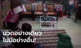 หนุ่มกลัดมันเดือด หมอนวดแผนไทยไม่ยอมเพิ่มบริการสยิว ขู่เอาตำรวจ-ทหาร มาปิดร้าน