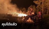 #Saveภูกระดึง ล่าสุดควบคุมเพลิงได้แล้ว ความเสียหายกินวงกว้าง 3,400 ไร่