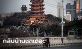 ไวรัสโคโรนา: กรมการกงสุลแนะคนไทยออกจากจีน ในขณะที่สายการบินยังเปิดให้บริการ