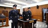 """ประหารแล้ว """"ซุนเสี่ยวกั่ว"""" อาชญากรต่อเนื่อง ปิดฉากคดีฉาวเอี่ยวตุลาการจีน"""
