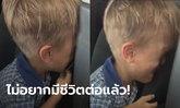แม่ไลฟ์ทั้งน้ำตา ลูก 9 ขวบขอให้ฆ่าตาย หลังโดนเพื่อนล้อหนักเพราะภาวะแคระ