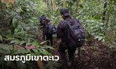 ปะทะเดือด! โจรโต้ลอบโจมตีทหารพราน สุดท้ายคนร้ายตาย 5 ราย จนท.ปลอดภัย