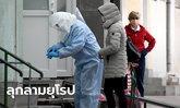 ไวรัสโคโรนา: ออสเตรีย-โครเอเชีย-สวิตเซอร์แลนด์ พบรายแรก