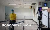 คนไทยกลับจากอินโดฯ 42 คน พบติดเชื้อโควิด-19 ทำสตูลยอดพุ่ง 16 คน