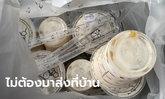 คนส่งอาหารแอปดังซึ้งใจ ลูกค้าเลี้ยงชานมไข่มุก 10 แก้ว พร้อมย้ำให้รักษาสุขภาพ