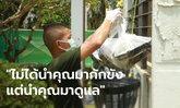 เปิดภาพเบื้องหลัง ทหารเรือส่งอาหารให้คนกักตัวสัตหีบ สัญญาจะดูแลให้ดีที่สุด