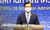 โควิด-19 ทำไทยตายอีก 1 ติดเชื้อเพิ่ม 50 รวมผู้ป่วยสะสม 2,473 ราย