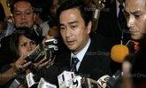 มาร์คสั่งเช็คข่าวผู้นำอีแลมถูกจับในไทย