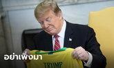 สหรัฐฯ สั่งห้ามผู้อยู่ในบราซิลเกิน 14 วัน เข้าประเทศ หลังยอดติดเชื้อโควิด-19 พุ่งไม่หยุด
