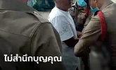 หนุ่มขี้เมาร่อนเร่ขออาศัยข้าวก้นบาตร เมาอาละวาดในวัด ขู่ฆ่าเจ้าอาวาส สุดท้ายถูกจับ