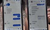 หนุ่มแชทเฟซบุ๊กสั่งลาเมีย-วิดีโอคอลหาโชว์นาทีผูกคอตาย แต่วางมือถือผิดมุม