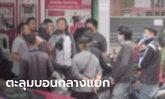 ปะทะเดือดแยกวิทยุ วินมอเตอร์ไซค์-คนขับแอปฯ ดัง ตำรวจเผยปมขับปาดหน้า