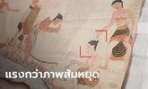 ส้มหยุดชิดซ้าย! ตะลึงภาพโบราณวัดลำปาง หญิงถลกผ้าถุง-ดึงขนเพชรโปรยใส่หัวเมียชูชก