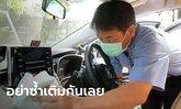 """เปิดชีวิตหลังหายป่วย """"พี่ทองสุข"""" ผู้ติดเชื้อโควิด-19 คนแรกของไทย เคยขับแท็กซี่ทั้งน้ำตา"""