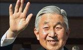 สมเด็จพระจักรพรรดิญี่ปุ่นฉลองพระชนมายุครบ 76 พรรษา