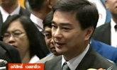 นายกฯพร้อมเจรจาแก้ปัญหาขัดแย้งไทย-กัมพูชา