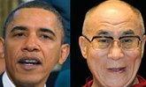 จีนประท้วงสหรัฐ-โอบามาพบองค์ทะไลลามะ