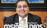 ชาลี มาดาน ประธานคณะเจ้าหน้าที่ด้านลูกค้าธุรกิจขนาดใหญ่ ธ.กรุงศรีอยุธยา จำกัด (มหาชน)