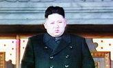 เกาหลีเหนือประกาศให้ คิม จอง อึน เป็นผู้นำสูงสุดคนใหม่