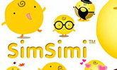 """วธ.ห่วง""""simsimi""""ระบาดหนัก แพร่คำหยาบ"""